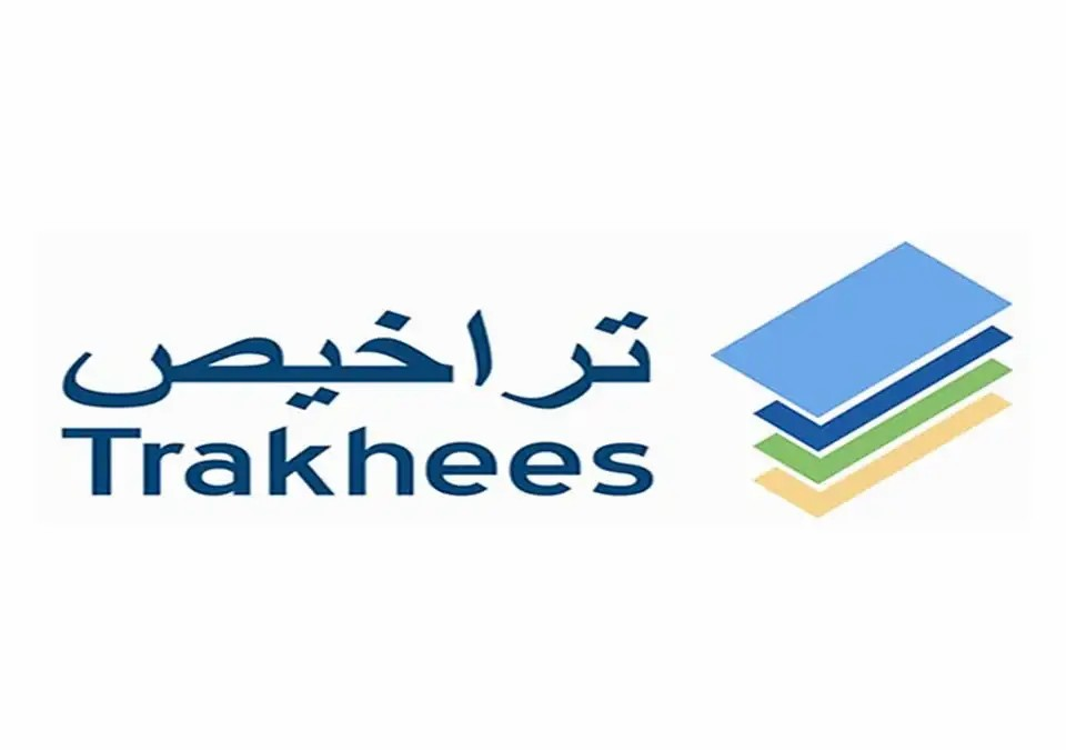 Trakhees approvals in dubai